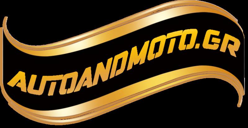 Auto and Moto