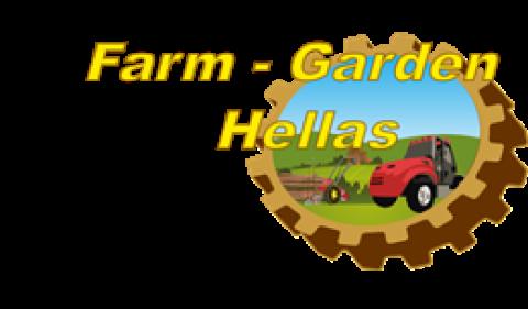 ΓΕΩΡΓΙΚΑ ΜΗΧΑΝΗΜΑΤΑ FARM GARDEN HELLAS ΣΙΝΔΟΣ ΘΕΣΣΑΛΟΝΙΚΗ ΚΟΥΡΑΤΖΙΝΟΣ ΑΠΟΣΤΟΛΟΣ
