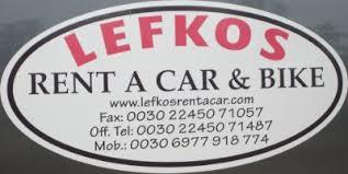 ΕΝΟΙΚΙΑΣΕΙΣ ΑΥΤΟΚΙΝΗΤΩΝ ΜΟΤΟΣΥΚΛΕΤΩΝ LEFKOS RENT A CAR ΛΕΥΚΟΣ ΚΑΡΠΑΘΟΣ ΣΙΣΣΑΜΗΣ ΝΙΚΟΛΑΟΣ